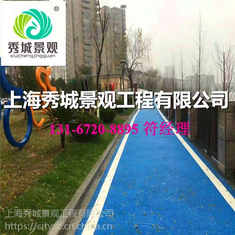 厂家施工湖南益阳彩色透水混凝土/透水地坪材料批发13167208895符