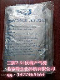 2.5L厌氧产气袋C-1(日本三菱MGC)