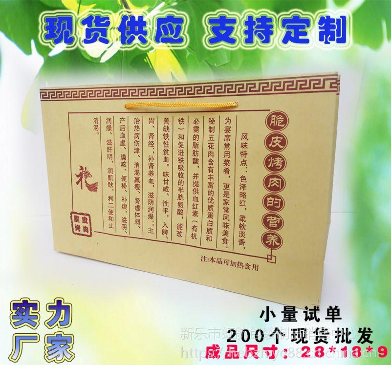 厂家直销竹筒荷叶鸡包装袋 荷叶鸡牛皮纸手提袋 竹筒荷叶鸡包装袋现货