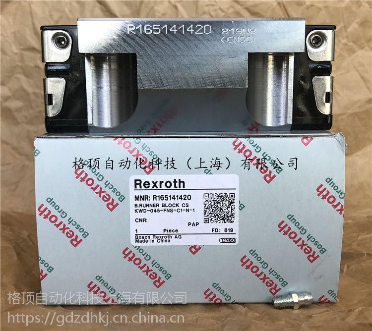 力士乐滑块R165161410轴承star全新原装进口
