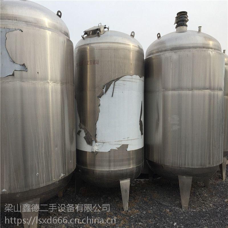 高价回收二手不锈钢储罐二手不锈钢搅拌罐