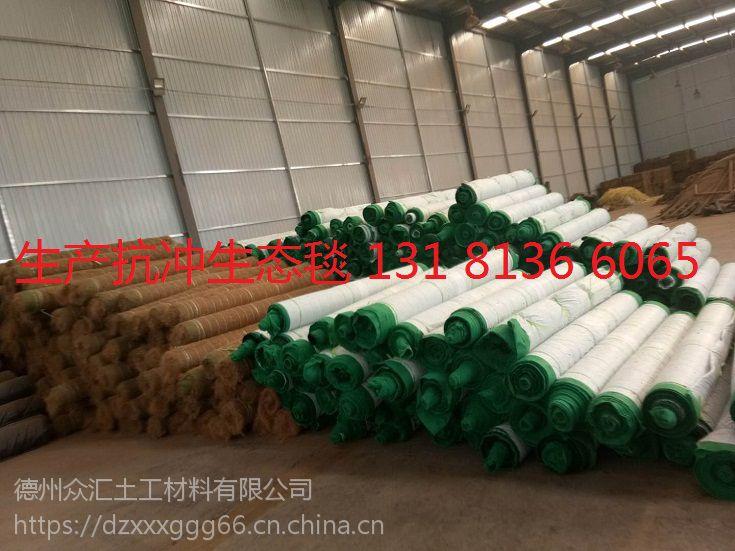 矿山复绿椰丝毯 加筋植被毯 椰丝毯 植物纤维毯