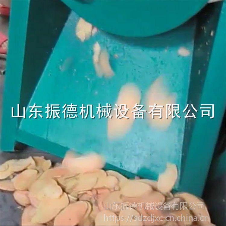 广东食堂专用 土豆切片机 高效率切片机的价格 振德 切小型果蔬片的机器