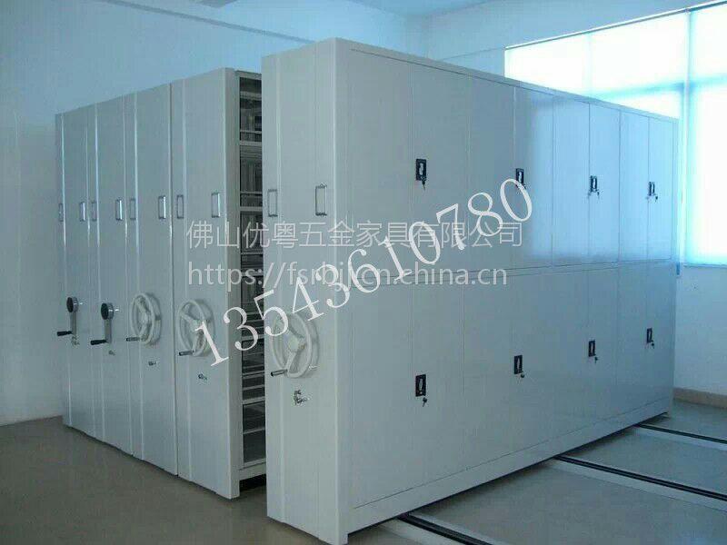顺德电力计量柜档案装具密集架佛山校用密集架定制底图密集架厂家