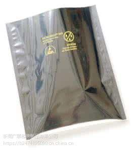 惠州定制各种规格防静电屏蔽袋厂家
