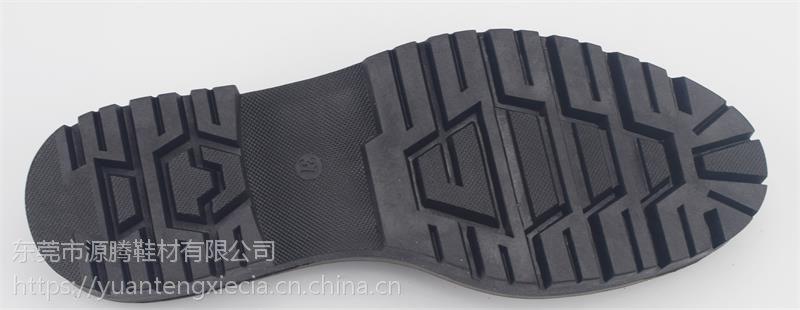 16202 男鞋底丨TPR大底丨TP大底