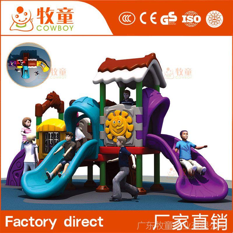 供应户外儿童游乐设备塑料组合滑梯 户外工程塑料滑梯定制