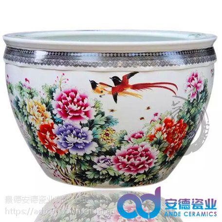 陶瓷鱼缸 装饰品陶瓷大缸