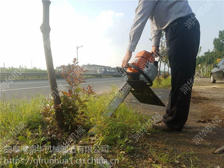 一机多能苗木挖树机 林业专用挖树起树机 便携小型起苗机