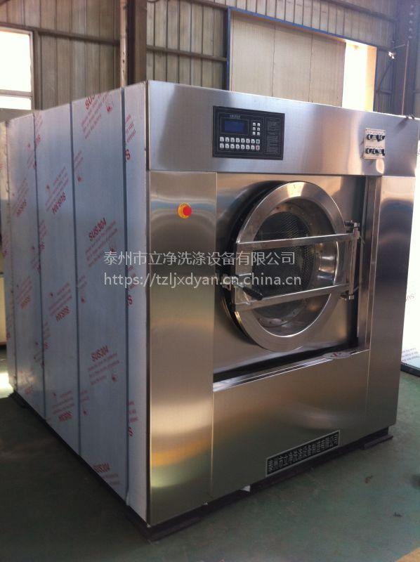 河北水洗厂100公斤全自动洗脱机\大型洗衣机已经做好主人咱回家