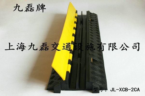 九磊牌JL-XCB-2CA橡胶线槽板