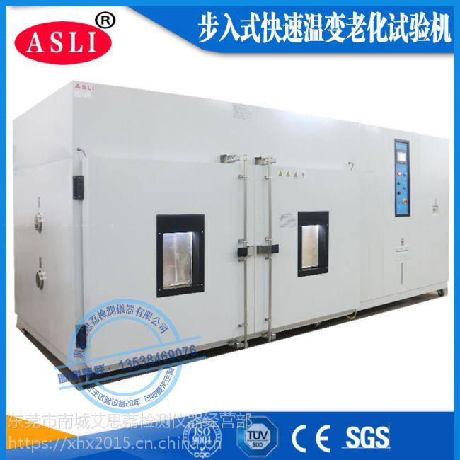 江苏快速温变测试设备厂家
