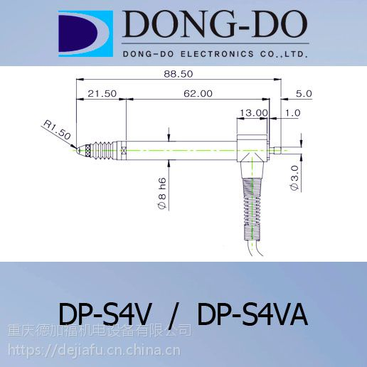 DONG-DO 东渡 位移传感器 价格低 DP-S4VL