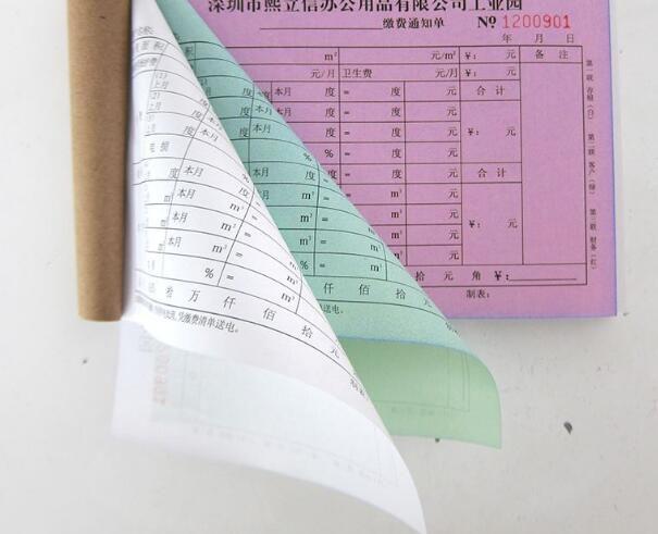 常山送货单印刷厂家_开化送货单制作_柯城三联定做