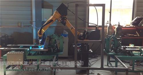 铝焊机|洛克西德|otc铝焊机器人