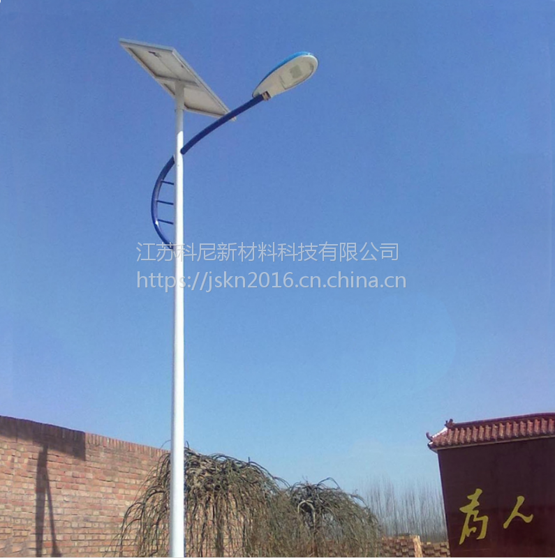 临汾农村常规太阳能路灯价格 运城8米双臂太阳能路灯 江苏科尼照明中华灯