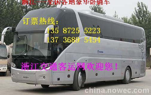 http://himg.china.cn/0/4_624_236538_505_318.jpg