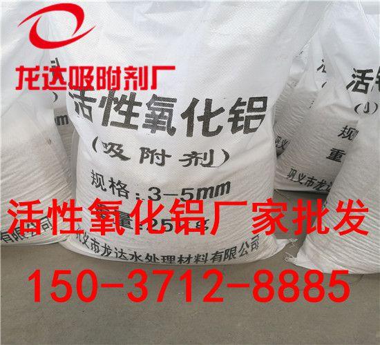 http://himg.china.cn/0/4_624_237148_550_500.jpg