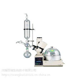 上海亚荣旋转蒸发仪RE-5299新年报价