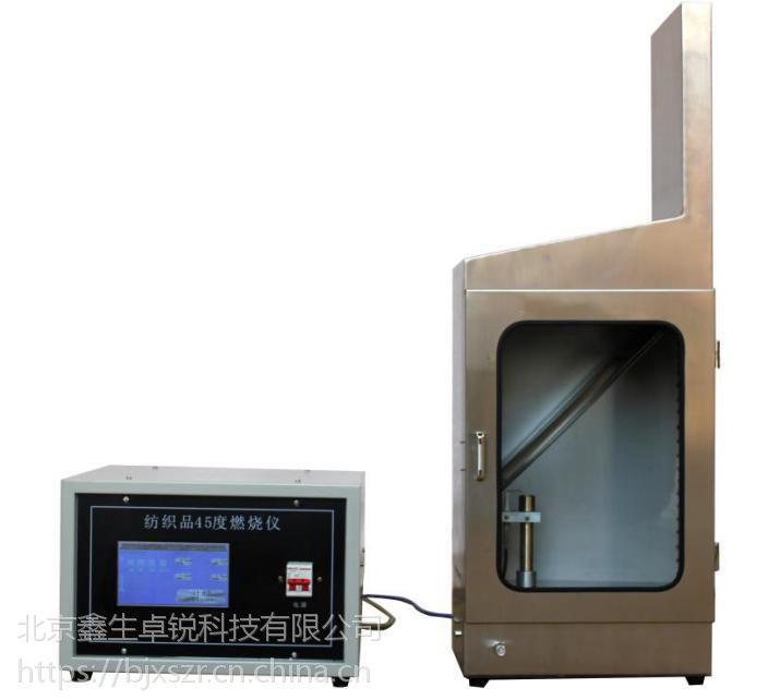 JC-01型触摸屏控制纺织品45°燃烧试验仪北京卓锐厂家