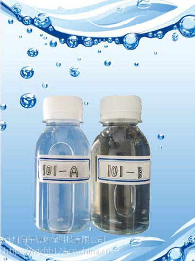 苏州喷涂废水专用AB剂 常州油漆絮凝剂 油漆破粘剂厂家 润东源101AB剂