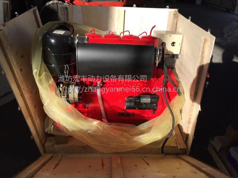 北京北内F3L912三缸 柴油机 24千瓦 28千瓦 1800转