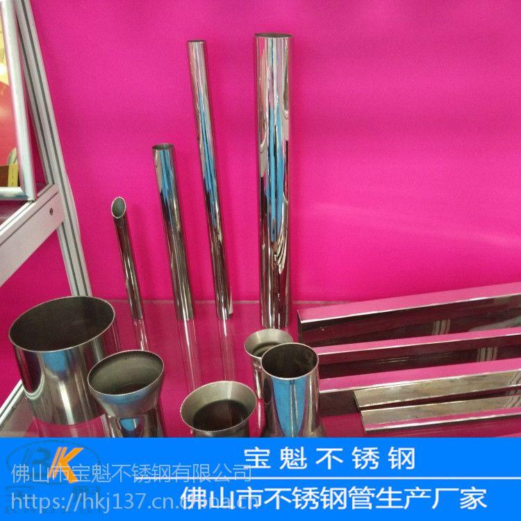 供应304不锈钢圆管133.35*1.65mm价格多少