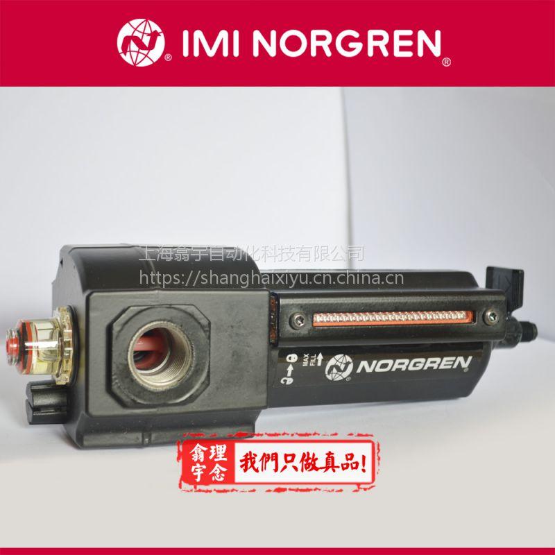 L74C-4GP-EDN,L74C4APQRP,现货英国norgren油雾器