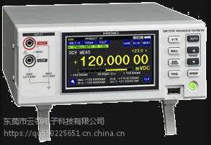 回收日置HIOKI 直流电压计 DM7275维修