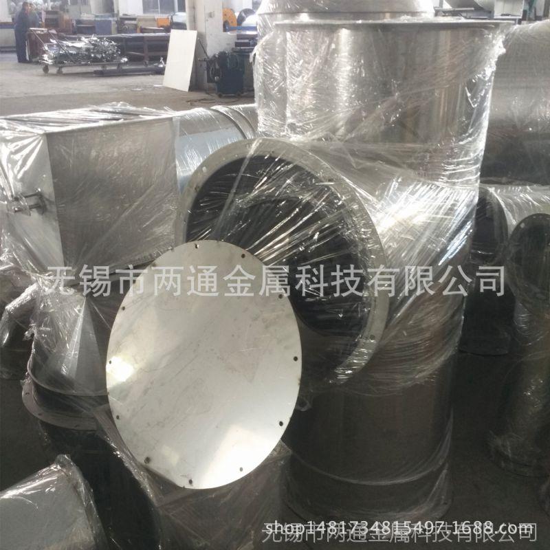 无锡两通风管 厂家直销 白铁皮风管辅件 圆配件 风管封头