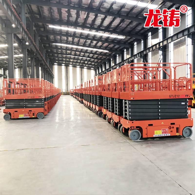 8米移动式电瓶自行走升降机 液压轮驱动全自行高空作业车生产厂家