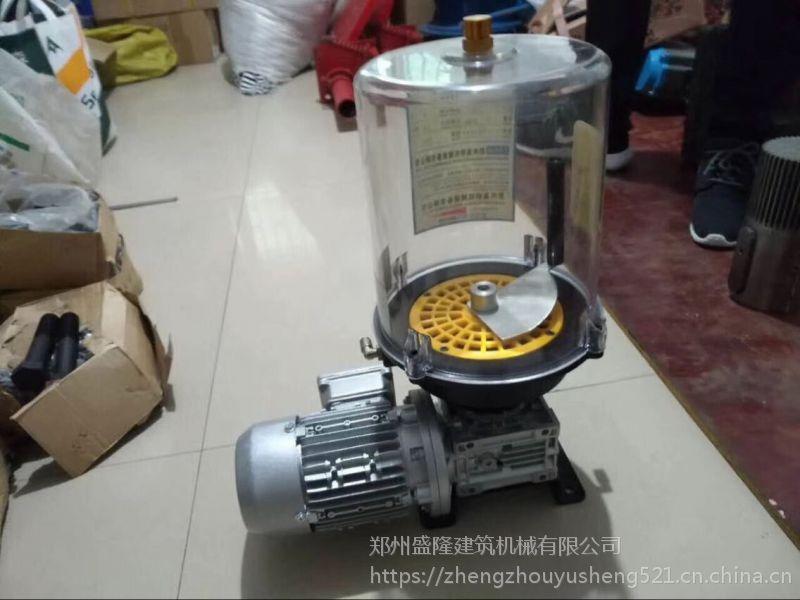 郑州昌利/鑫宇/长城JS1500搅拌机专用电动黄油泵润滑泵