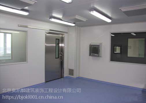 春回大地北京奥凯麟净化工程公司追求卓越再创佳绩