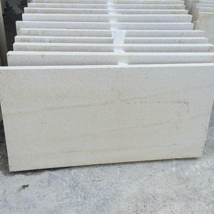 长期生产防水隔热硅质聚苯板 帅腾品牌