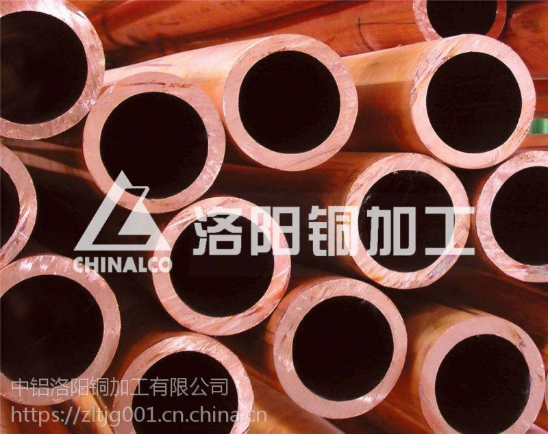 南京紫铜管厂家 南京紫铜管批发 南京紫铜管价格 中铝洛铜