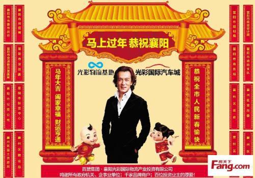 http://himg.china.cn/0/4_625_236470_500_349.jpg