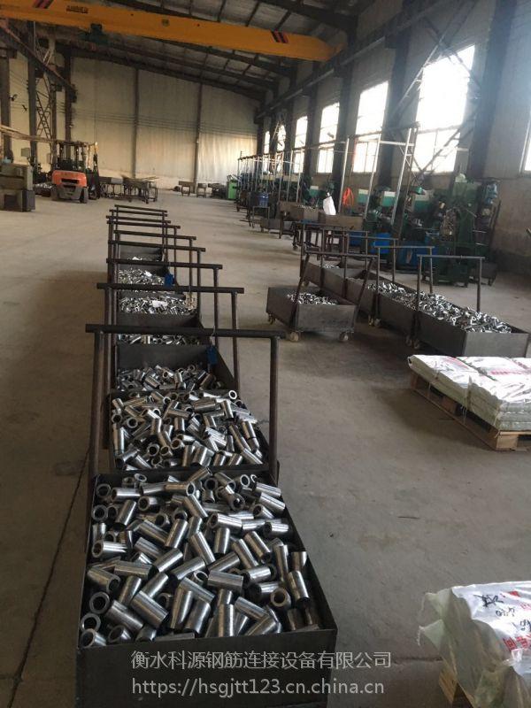 科源牌28正反丝扣型国标钢筋连接套筒 厂家