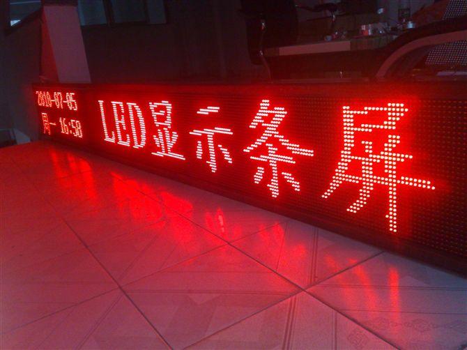 苏州市昆山市发光字led显示屏