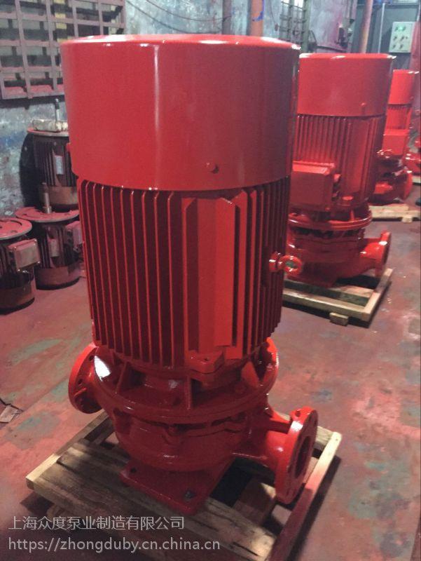 高扬程恒压切线泵 XBD16.0/20-HY 75KW 卧式恒压喷淋泵 3CF认证 不阻塞