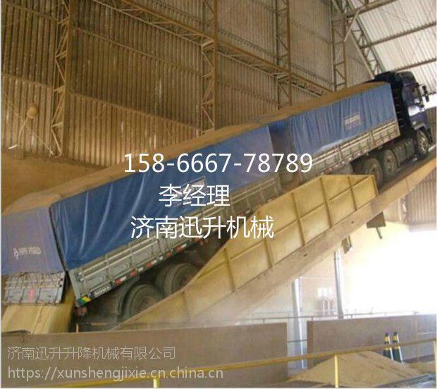 好产品:60吨-80吨-100吨-150吨翻板机;解除装卸工的劳累之苦