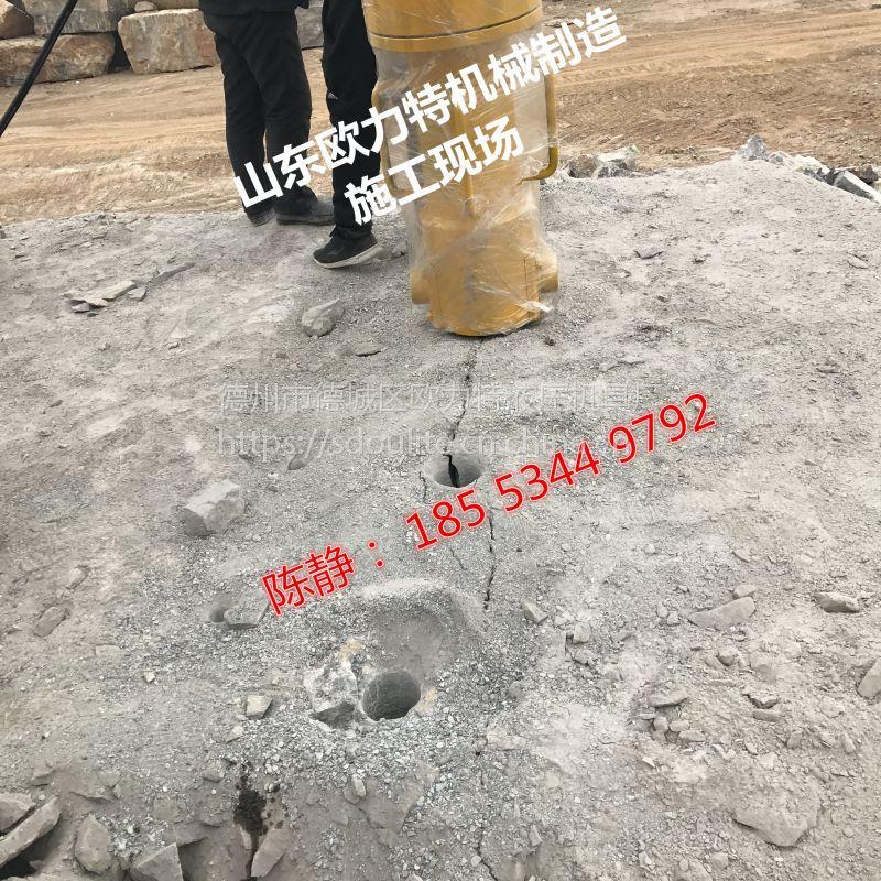 甘肃酒泉挖机带动效率很高的大型岩石劈裂机工作原理欧力特报价