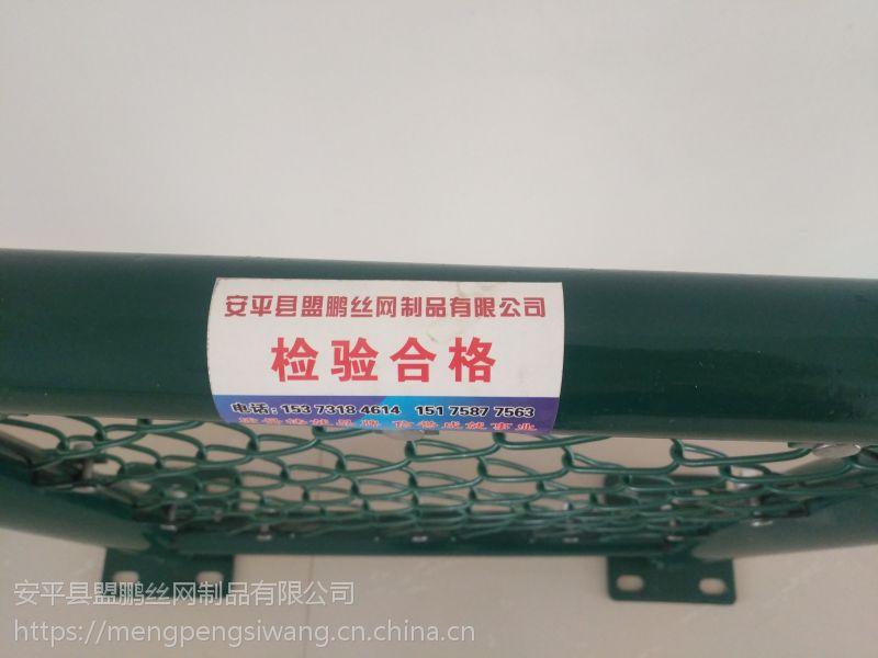 厂家定制篮球场围网栏 勾花网护栏 体育场护栏
