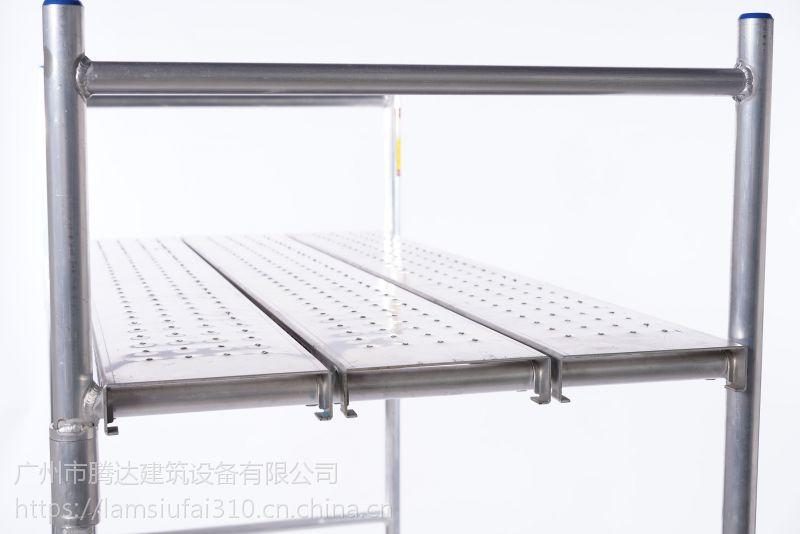 广州腾达荔湾香港政府指定梯博士dr ladder折叠式铝合金移动平台