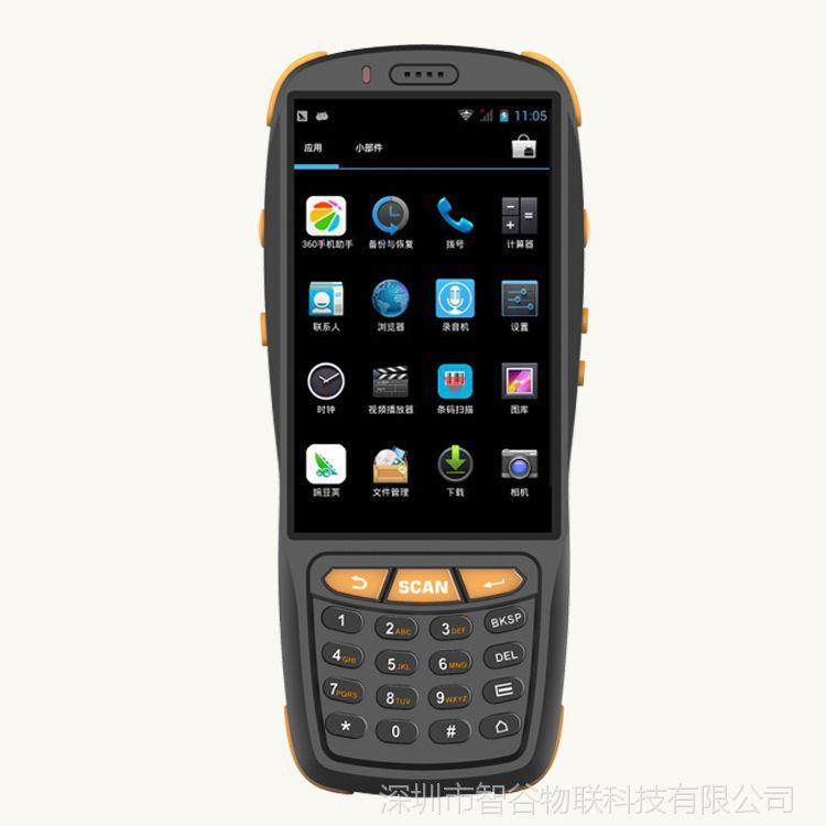4寸全网通安卓PDA手持智能终端设备二次开发 固定资产盘点设备