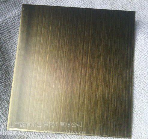仿古铜不锈钢拉丝板