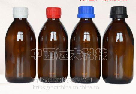 中西dyp 带聚四氟乙烯衬垫棕色螺口玻璃瓶 小口 型号:XU91-250ml库号:M394556