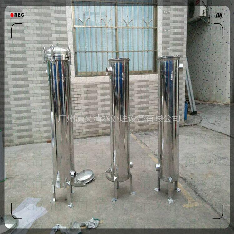 扶绥县电镀厂槽液杂质怎么过滤清又清袋式过滤器 液体除杂质精细过滤器