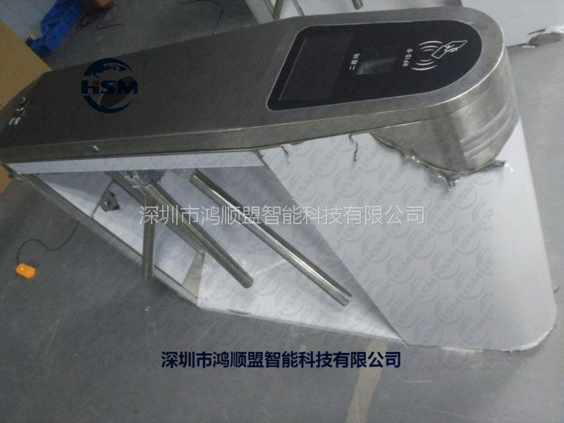 深圳鸿顺盟HSM-SZ不锈钢单向刷卡三辊闸