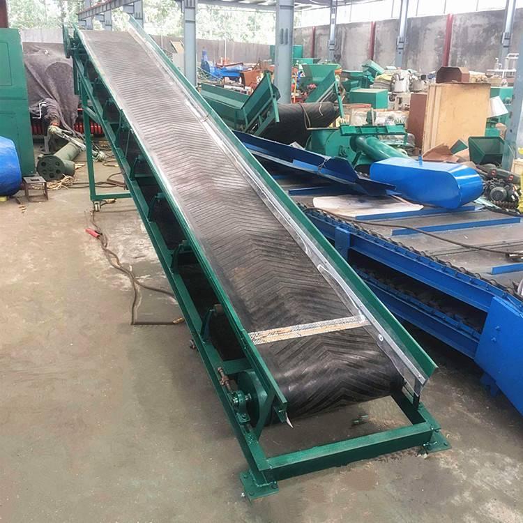 [都用]裙边格挡式输送机 PVC材质输送机 大米装卸皮带机价格