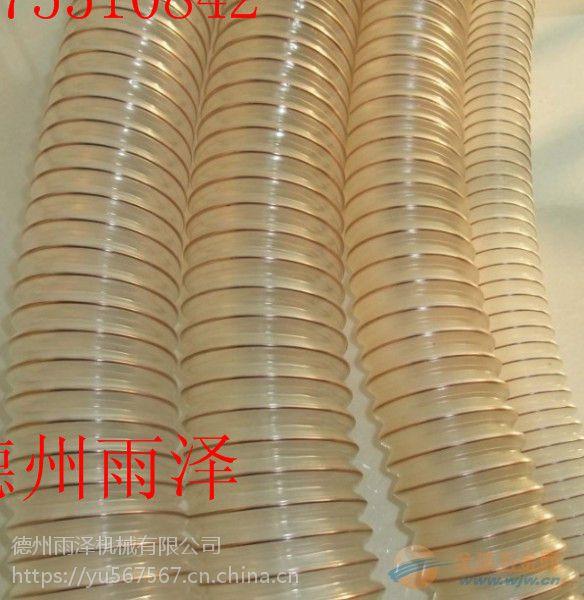 供应宁津雨泽直销耐磨车间吸尘管 伸缩吸尘软管 内夹钢丝PU管